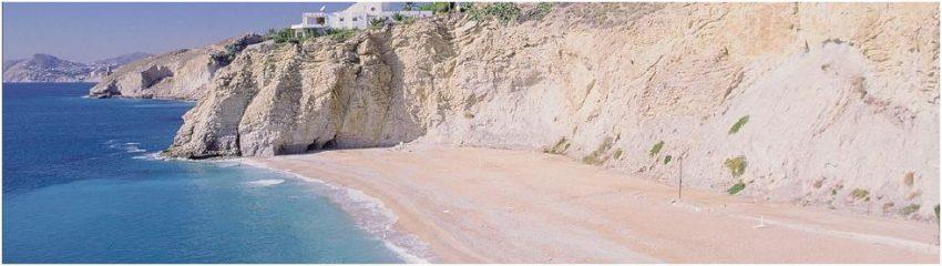 Alicante beach program